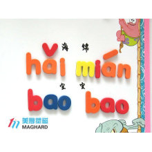 magnetic promotion eva foam childrens toys diy products
